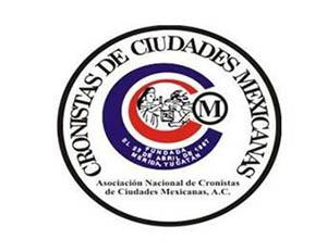 Cronistas-de-ciudades-mexicanas